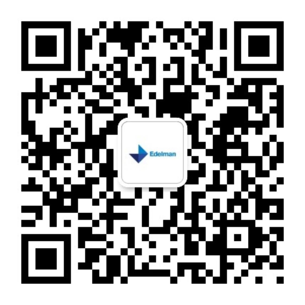 WeChat - Follow Edelman.cn